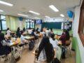 [안법고등학교] 2학년 특강