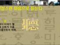 [한밭대학교] 온라인 리더십 워크숍