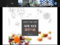 [혜전대학교] 조교&교직원 온라인 연수 교육